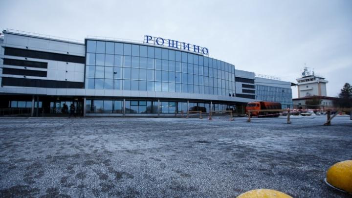 «Аэрофлот» прекращает полеты из Тюмени в Москву. Кто теперь будет летать в столицу и что с ценами?