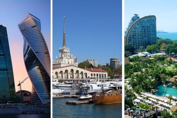 Недвижимость в Москве, Сочи и Таиланде пользуется высоким спросом