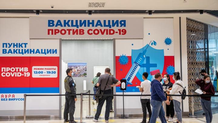 «Меня правда отстранят от работы?»: отвечаем на вопросы о срочной массовой вакцинации и QR-кодах в Новосибирске