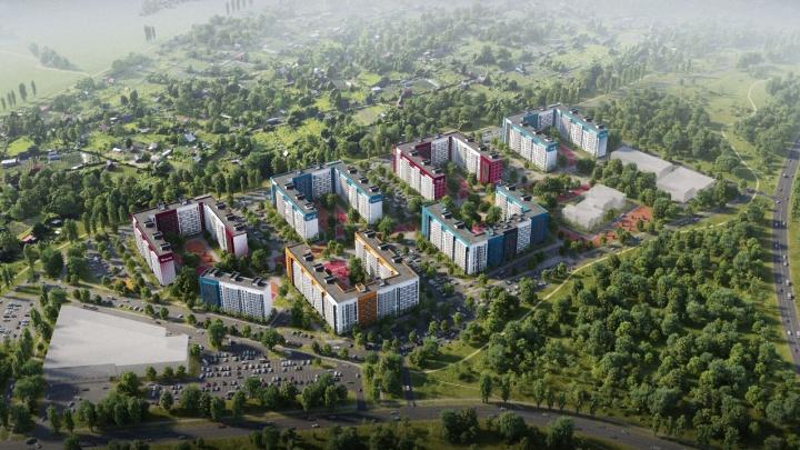 Не жизнь, а конфетти: под Челябинском строят квартал с детским садом и проспектом для променада