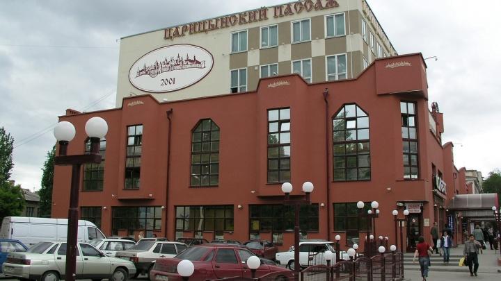 В Волгограде «Царицынский пассаж» беглого экс-депутата-банкрота ушел с молотка за 165 миллионов рублей