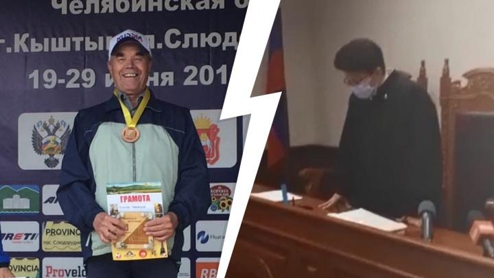 Областной суд отпустил из СИЗО 83-летнего тренера, обвиненного в педофилии