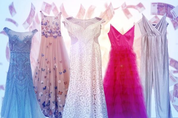 Смотрим, какие выпускные платья продают в новосибирских магазинах