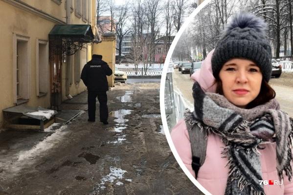 Наказание для Елены Лекиашвили определили в Кировском районном суде Ярославля
