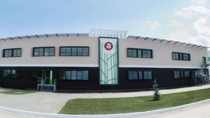 Группа компаний «Ариант» и хоккейный клуб «Спартак» объявили о сотрудничестве