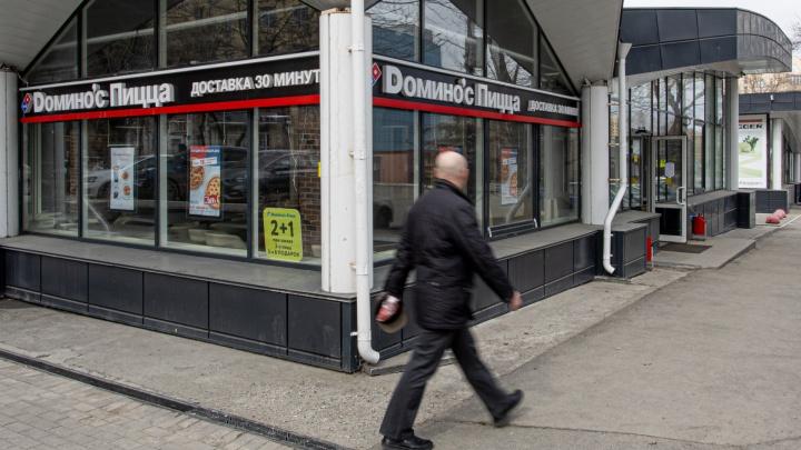Дожуем до понедельника: в Челябинске закрылась американская пиццерия Domino's Pizza