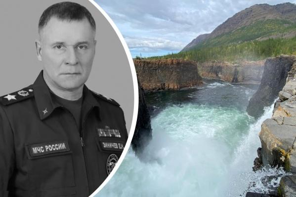 Предварительно: Зиничев погиб на Иркиндинском водопаде, который находится в Путоранском заповеднике в 170 км от Норильска