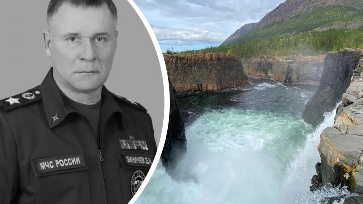 РБК: Глава МЧС погиб в 170 км от места проведения учений — на красивом водопаде в заповеднике