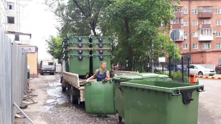 В Омске появятся желтые баки для «сухого мусора» за 6 миллионов рублей