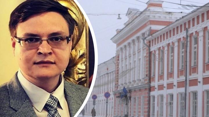 Ярославский политолог рассказал, почему мэрию надо пожалеть