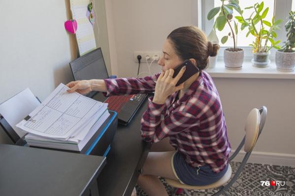 В Ярославской области на высокие зарплаты могут претендовать программисты и менеджеры