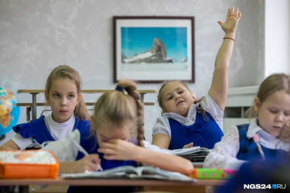 """Запись в школу первоклашек начнется <nobr class=""""_"""">1 апреля</nobr>"""