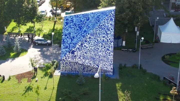 Покрас Лампас объяснил, что написал на площади Сельского хозяйства