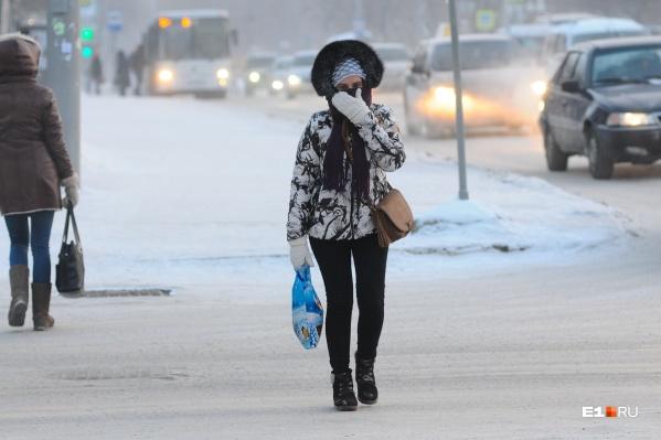 В понедельник, вторник и среду берегите носы на улице