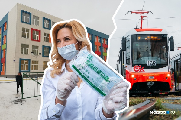 Бывшая глава омского Минздрава Ирина Солдатова обвиняется в закупках у аффилированных компаний