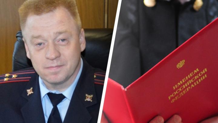 В Екатеринбурге бывший высокопоставленный силовик заплатит штраф 4,5 миллиона за вымогательство взятки