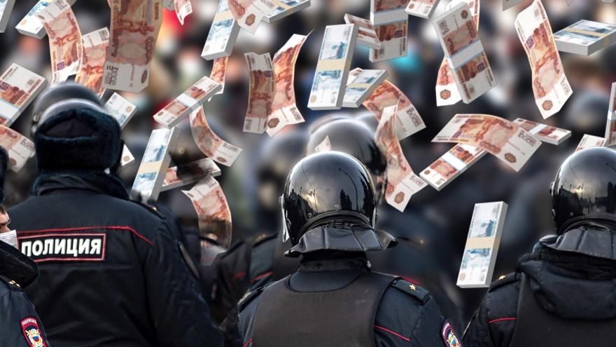 """На суде по зимним митингам выяснилось, какую премию получили <nobr class=""""_"""">полицейские —</nobr> 28 тысяч рублей за день"""