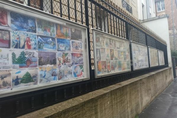 Эти работы можно увидеть у Российского центра науки и культуры в Париже