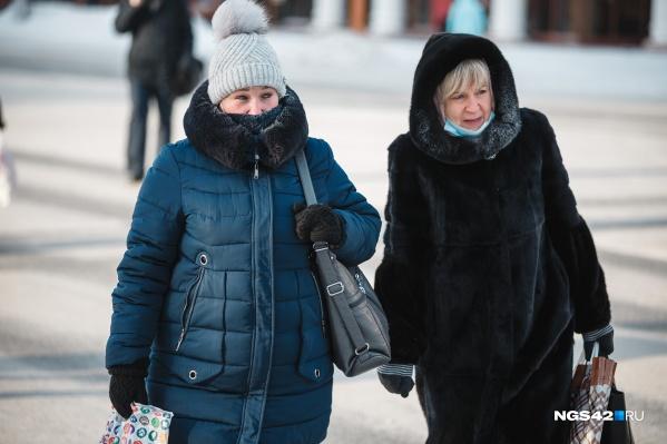 В регионе ожидается похолодание