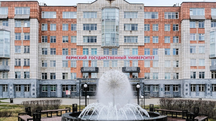 После стрельбы в Пермском университете создадут координационный центр по профилактике экстремизма