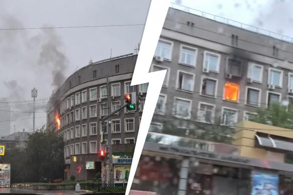 В здании Трансагентства начался пожар