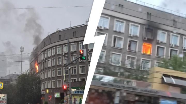 В гостинице Трансагентства начался пожар. Восемь человек спасены, один пострадал