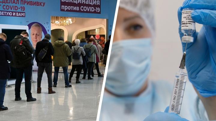 «Творится настоящая жесть»: что происходит на пунктах вакцинации и у МФЦ в Казани