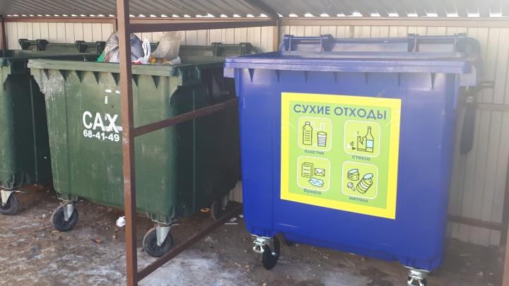 На «Яндекс.Картах» появились адреса контейнеров для раздельного сбора мусора в Архангельске