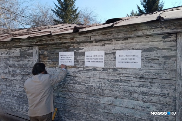 Таблички готовы рассказывать людям, что это за здание