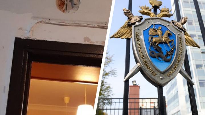 Глава СКР взял на контроль ситуацию со стрельбой в жилом доме в Екатеринбурге
