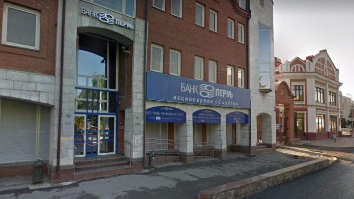 Первый заместитель председателя правления банка «Пермь» найден мертвым на рабочем месте