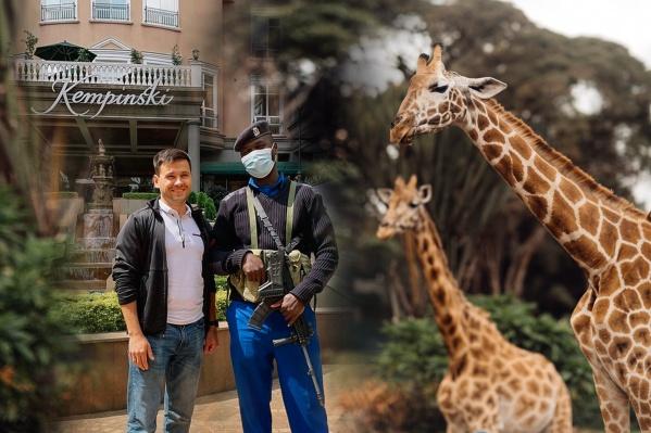 В Кению многие едут ради сафари