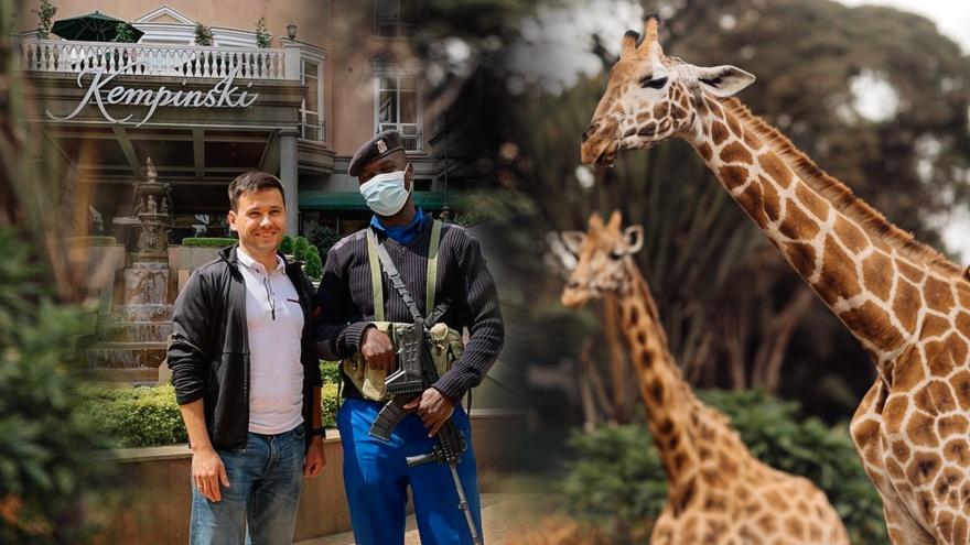 «Поразили бегающие жирафы и охрана отеля с автоматами»: житель Самары рассказал о своем путешествии в Кению