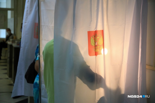На выборы в ЗС зарегистрировалось более тысячи кандидатов