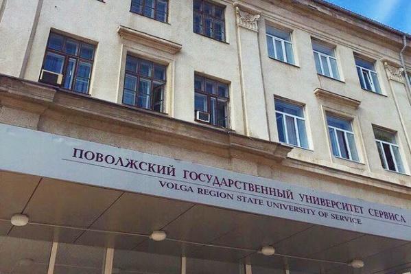 Новую главу тольяттинского вуза выберут уже 21 июня
