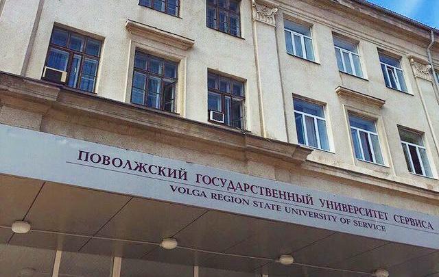 Еще в одном вузе Самарской области сменится ректор