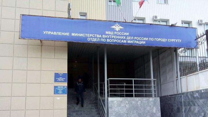 Паспорт, вид на жительство, гражданство: когда и в какой кабинет стучать в отделе миграции Сургута