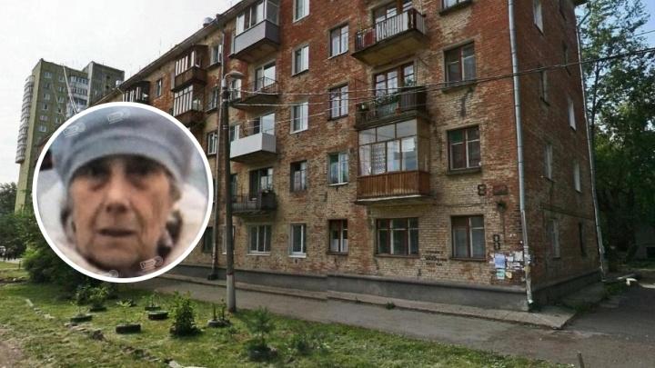 В Перми пропала 82-летняя женщина