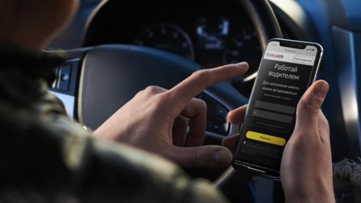 Сервис заказа такси «Максим» создал свою философию сотрудничества с водителями