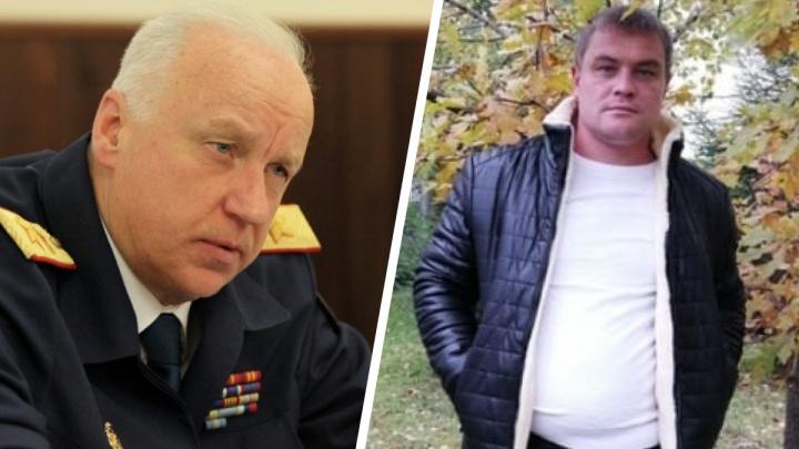 Главный следователь России заставил пересмотреть дело Санкина, убившего педофила в Уфе
