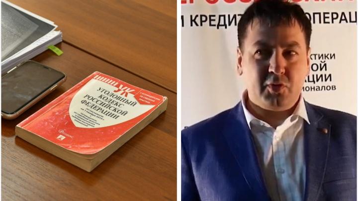 Ущерб в 264 млн рублей: в Екатеринбурге будут судить иркутянина — основателя финансовой пирамиды