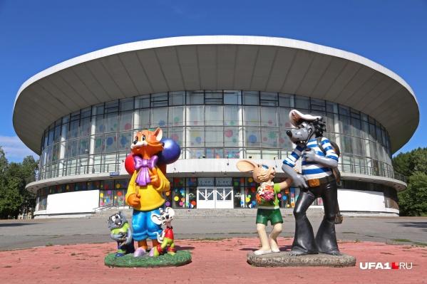 Цирк закрылся в 2017 году из-за грубых нарушений