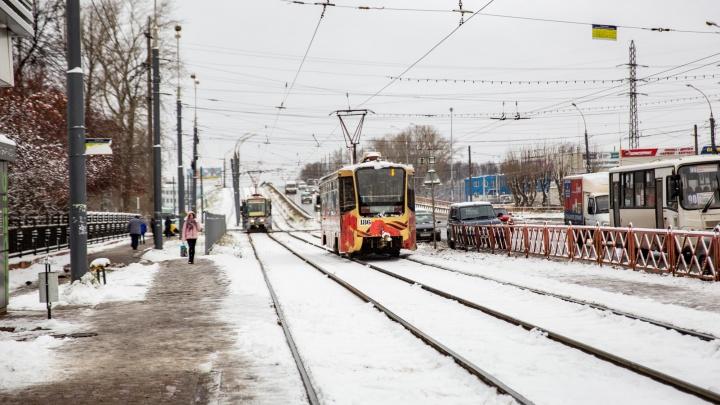 «Это беспредел»: в Ярославле из трамвая высадили ребенка, которому не хватило двух рублей на билет