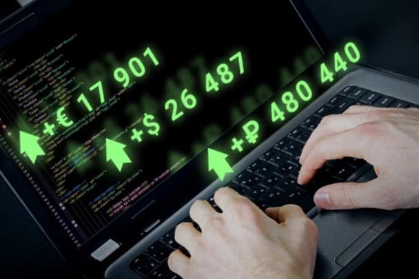 За 5 месяцев с начала года интернет-мошенники совершили в Кургане 500 преступлений