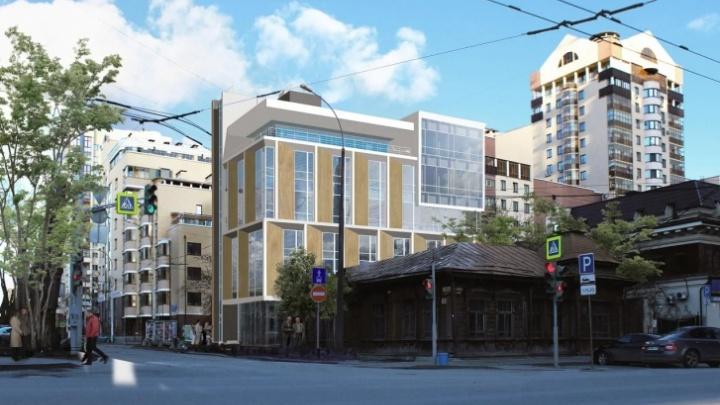 «Маяк» решил продать непостроенный бизнес-центр около старинной усадьбы на Розы Люксембург
