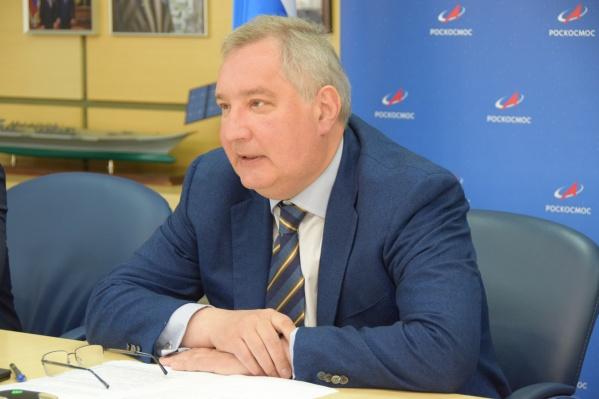 На Урале Рогозин пробудет два дня