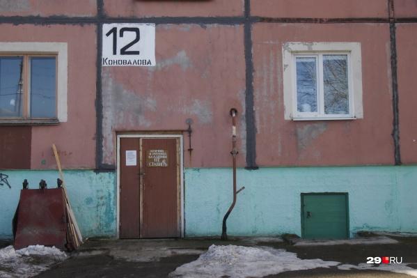 """О ЧП на Коновалова,12 в <nobr class=""""_"""">службу 112</nobr> сообщили в 14:04"""