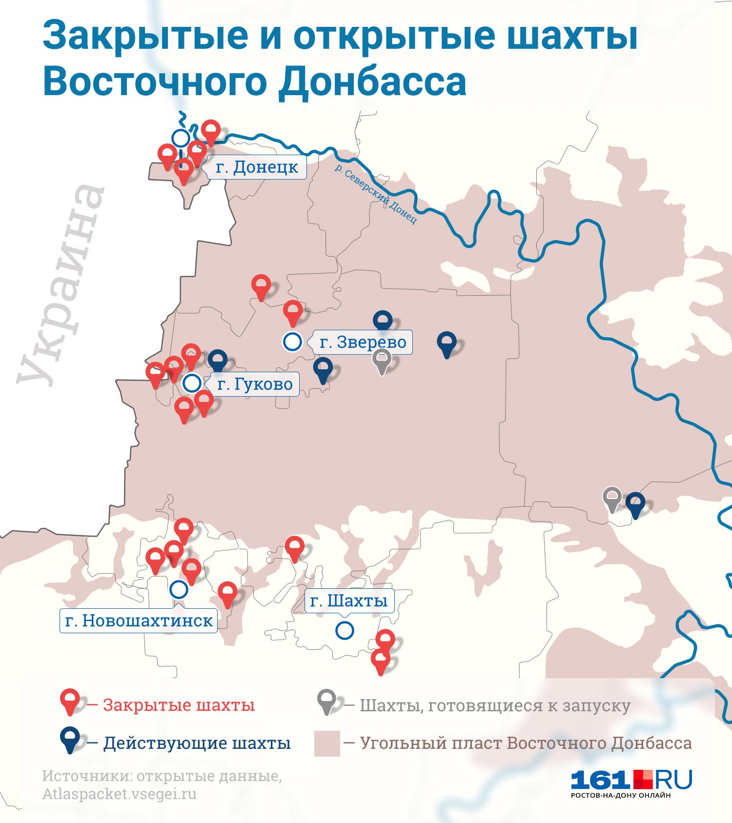 На карте представлены только некоторые закрытые шахты Восточного Донбасса, от многих других остались одни пустыри