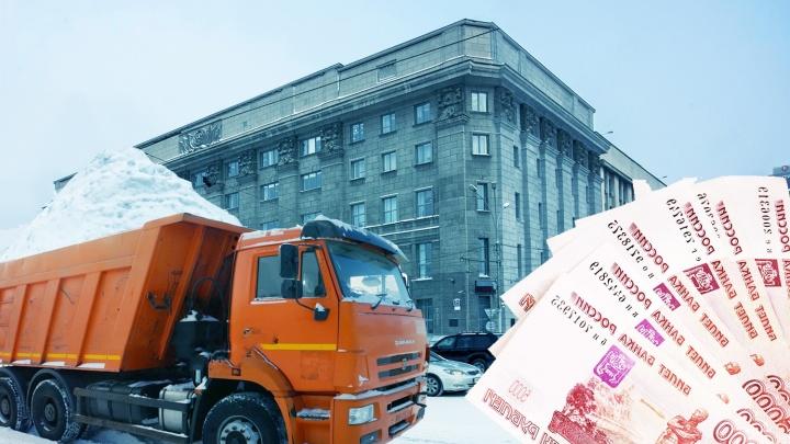 Миллионеры на сугробах. 5 компаний, которые заработали на вывозе снега с улиц Новосибирска