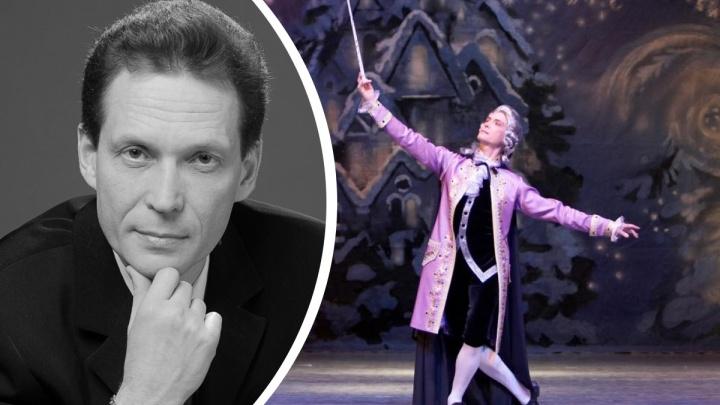 В Красноярске скончался артист, выступавший в Театре оперы и балета со дня его основания